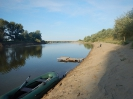 2018 река Кокцикмень