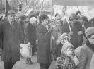 1976 Азов
