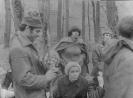 1977 Каменомостский
