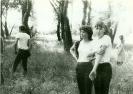 1985 Азов