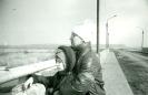 1988 Азов