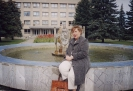2003 Азов
