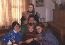 1995 зима