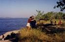 1997 лето