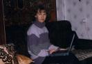 1997 Волжский