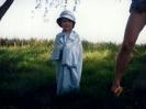 1996 весна